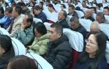 市委宣講團到萊蕪高新區宣講黨的十九屆四中全會精神