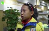 (濟南少兒)菏澤市東明縣第一實驗小學赴濟開展主題研學(二)——探秘科技之光 感悟建筑之美