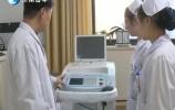 濟南市人民醫院成功完成微創腫瘤冷凍消融手術