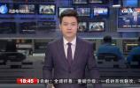 党的十九届四中全会精神宣讲如火如荼持续升温济南新闻20191208