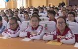 泉城教育·濟南市萊蕪陳毅中學:與兩所英國學校結為姐妹學校