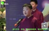 (济南少儿)2020年济南少儿春晚海选高铁城分会场节目展播(五十)