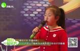 (济南少儿)2020年济南少儿春晚海选高铁城分会场节目展播(五十四)