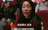 2020鲁中青少年春节联欢晚会完成录制
