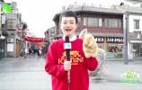 (濟南少兒)逛泉城 尋年味 春節特別節目(六)——美食美味迎新春 歡歡喜喜過大年