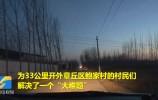 新春走基层·蹲点Vlog   芹菜面膜问世 济南章丘鲍家村的村民们不愁啦!