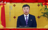 【拜年啦】历下区委副书记、代区长李国强带来2020年新春拜年!