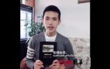 经五路小学教师王呈浩推荐《瓦尔登湖》