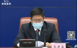 【2020.03.27】新闻发布会完整视频:济南通报疫情期间全市复产复工情况