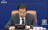 【2020.04.21】新闻发布会完整视频:济南市介绍知识产权工作和运营服务体系建设推进情况