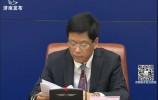 【2020.05.09】新闻发布会完整视频:济南市对《关于全面深化新时代教师队伍建设改革的实施意见》进行政策发布、解读
