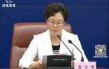 【2020.09.09】新闻发布会完整视频:济南出新规 保障医保基金使用及安全