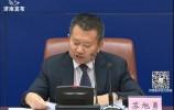 【2020.09.18】新闻发布会完整视频:济南职业教育创新发展有了新政策