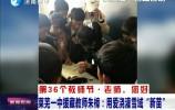 """第36个教师节·莱芜一中援藏教师朱樟:用爱浇灌雪域""""新苗"""""""