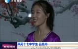 """第36个教师节·莱芜十七中:学生献词致敬""""最美的你"""""""