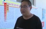 泉城教育·钢城区教师:脚步匆匆  无悔付出