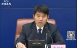【2020.11.11】新闻发布会完整视频:《济南市公园服务管理规范(试行〉》相关情况新闻发布会