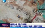 山东重工(济南莱芜)绿色智造产业城首个居民安置区开建
