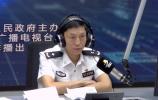 天橋公安分局局長 劉慶勇