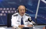 章丘區公安分局局長 王純閣