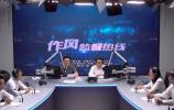 濟南市統計局黨組書記、局長 苑子建