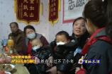 济南:爱心厨房里的小年夜