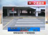 人行道通行障碍不断
