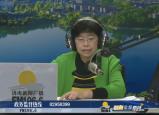 长清区民政局局长 梁艳玲