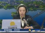 市中区民政局局长 王晓峰