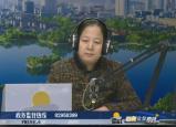 历下区民政局局长 苏凤清
