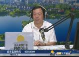 长清区教育体育局局长 王少辉
