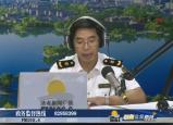 济南出入境检验检疫局副局长 卢晓中