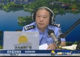 济南市公安局出入境管理局局长 孙峻