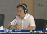 高新区社会事业局副局长 方奎明和南部山区管委会社会事务管理局局长 刘兆河