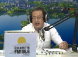 济南市政府金融办党组书记、主任 张华