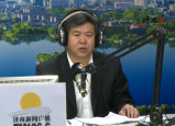 济南市园林和林业绿化局党组书记、局长 王国富