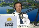 市中公安分局局长 刘刚