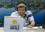 济南市人力资源和社会保障局党组书记、局长 王壮