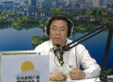 济南国际医学科学中心党工委书记、管委会主任 张端武