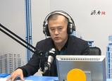 濟南港華燃氣公司黨委書記、董事長 姜海英