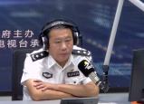 歷城公安分局局長 陳晨