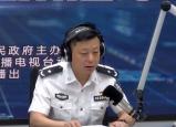 高新區公安分局局長 劉宜璞