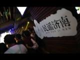 酒吧巡唱季-班桌酒吧歌手何大河《安心,也孤独》