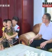 扶贫路上·刘志奎:教育扶贫 一个都不能少