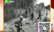 """""""悦读泉城·我和我的祖国""""—济南高新区第二实验学校"""