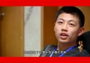 41位少年入选海军航天实验班,中国的天空,由你们守护!