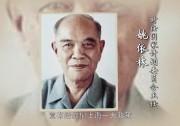 龔浩成:揭秘上交所籌建工作幕后故事