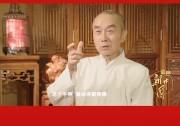 70年前,中蘇攝制組攜手用鏡頭記錄新生的中國