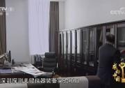 [2017年度感動中國人物]以身許國黃大年