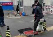 """战疫者vlog(27):记者走进陶家岭社区,探访社区""""人性化""""疫情防控管理"""
